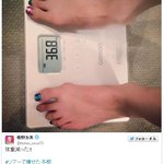 [エンタメ]板野友美、36キロの体重公表に賛否 http://t.co/tNEBA4TwvB http://t.co/twC9bUG9eB