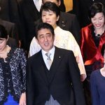 "Resignations add to Shinzo Abes ""women problems"" - #Japan waiting to see how he responds http://t.co/htFZTqepYH http://t.co/L35pK0Grss"