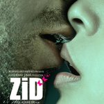 Mysterious. Sensuous. Intriguing & Engrossing.  Here is the Teaser Poster of ZID our latest Film. #ZidTheFilm