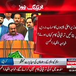 CM Sindh should answer that where have the development funds gone?: @IzharulHassan #MQM #PPP #Sindh #Pakistan http://t.co/CFi4io3Vls
