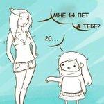 Девушки бывают разные http://t.co/ApUKjFfrqv
