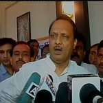 """By pissing in dams """"@ANI_news: We want to work for the people and solve their issues: Ajit Pawar, NCP http://t.co/E8LmXMAOgw"""""""