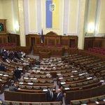 RT @HromadskeTV: Засідання закрито. На трибунах стає тихо. До побачення #Рада VII скликання! http://t.co/o0drGxP2Fb