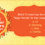 Make this Dhanteras more auspicious. Answer the question and win Croma Vouchers worth Rs 1000. #DhanterasWithCroma http://t.co/wMHMx4sV4j