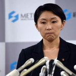RT @BBCWorld: Japan minister Yuko Obuchi bows in apology as she quits over funding allegations http://t.co/7AuLeIAkFG http://t.co/UVhzu2Lxeq