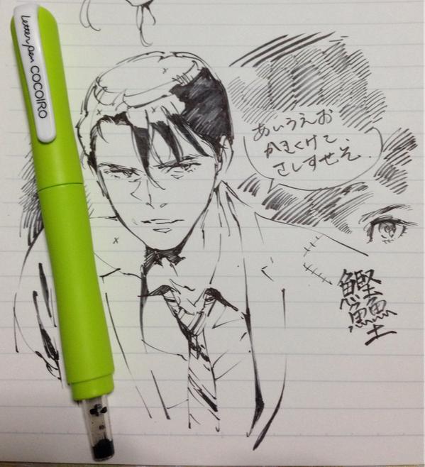 先日RTした呉竹の極細筆ペンZIG COCOIROがやっと届いたので試し描き。こんな細い線が引ける筆ペン初めてだ  一本で目元髪一筋まで全然いける!ただ…染料インクなんだよなー。顔料だったら大量買いしたし絵描きに売れまくりそうなのに http://t.co/ZkSgvzpof7