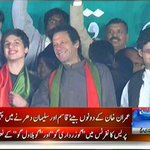 RT @FatimaIrfan7: @ImranKhanPTIs SONS JOIN HIM in DHARNA :) See Happiness On his FACE :) http://t.co/Ay5KmzMJYC