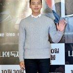 RT @kor_celebrities: 俳優 ヨ・ジング、映画「私の独裁者」VIP試写会(10/20) http://t.co/9pE51whpsT
