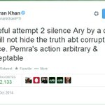 RT @SyedRezaMehdi: @ImranKhanPTI Condemns Ban on #ARY #WeSupportARY @Salman_ARY @Jerjees @mubasherlucman @iqrarulhassan @DanishKhawaja http://t.co/f8nXYm9PRV