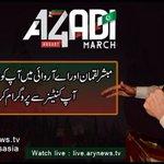 RT @FarrukhHabibISF: @ImranKhanPTI invited @mubasherlucman to do program from Azadi bus. @PTIofficial http://t.co/ppA99Wqi6p