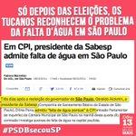 Modelo tucano de gestão: eles sabiam q ia faltar água em SP e não tomaram as providências necessárias. #PSDBsecouSP http://t.co/IkKbUqvQHW
