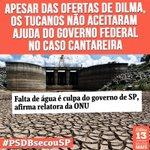 Apesar das ofertas, os tucanos não aceitaram ajuda do governo federal no caso da Cantareira. #PSDBsecouSP http://t.co/uVbDrghlNw