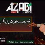 RT @ARYNEWSOFFICIAL: #ik #ImranKhan #AzadiMarchPTI #AzadiSquare #ARYNews http://t.co/s9mYETtTEJ