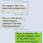 """iPhone 6+?♻️""""@ipractician: Ляшко жжет https://t.co/kCJXeiCBaj"""""""