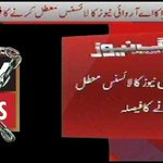 We ban ARY? Cause It raises voice against India, status quo, Govt oppression & doesnt malign Pak Army #WeSupportARY http://t.co/uzeJmDrbF9