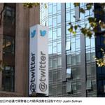 「米ツイッターはアプリ開発者に提案がある――「やり直そう」→ツイッター、アプリ開発者に新ツール提供か http://t.co/XTNFHrOCCu via @WSJJapan http://t.co/zA7957r05O
