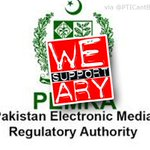Pemra Sharif BANNED ARY Without Any Notice!! BUT #WeSupportARY @FarhanKVirk @KhanDanish_ http://t.co/EQI7bvw5ms