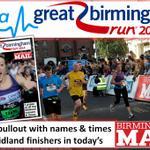 Dont miss todays #GreatBirminghamRun souvenir edition with names & times of all Midlands runners #WellDoneBrum http://t.co/x4mXIrjCqP