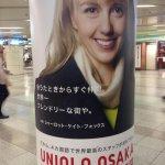 エリー、いつの間にかユニクロの広告モデルに…… #マッサン http://t.co/On6L43ssuY