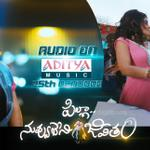 #Saidharamtej's upcoming movie #PillaNuvvuLeniJeevitham latest trailers @ReginaCassandra  --> http://t.co/CugvYPXfih http://t.co/xf6SY8oRZN