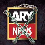 Govt. showing his #GulluCracy through PEMRA by banning @ARYNEWSOFFICIAL. #ShameOnPEMRA #WeSupportARY http://t.co/Tv9zUjGHBv