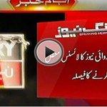 RT @siasatpk: #PEMRA Decides to Suspend #ARYNews license http://t.co/cX5tawKycl #PTIAzadiMarch #PTI #PMLN #PPP http://t.co/6E5PgXQF6r