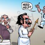 RT @satishacharya: Pawar offers help! #cartoon #MaharashtraElections #mahaverdict http://t.co/xSrzlpkDmj