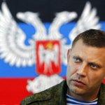 RT @HromadskeTV: «ДНР» припиняє перемир'я – Захарченко http://t.co/CoWlx0yqke http://t.co/eJIb4czJN4