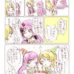 RT @y_un_i: 絢瀬さん誕生日おめでとうございます!きっと希さんはプレゼント何にしようかって悩みに悩むんだろうなぁ…末永くお幸せになぁ… #絢瀬絵里生誕祭2014 http://t.co/TmWIp0xjnb