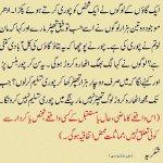 """""""@AhmadJamalCh: Makes sense! #FreePakistanFromPMLN #GoNawazGo http://t.co/i4MhvCQRXk"""""""