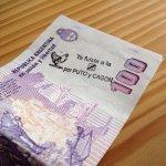 RT @Itsalddi: Muero porque Olave pague la multa por cargar a Riber con estos billetes http://t.co/0zN2z3r3Lk