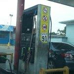 RT @trafficMIRANDA: via @jjorellana: No hay gasolina dsd Guacara hasta Moron..y solo de 91 http://t.co/JtqINBNx04 #PrioridadTránsito