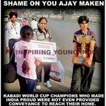RT @sagarpashilkar: @narendramodi Kabadi world cup champions who made INDIA proud were not even provided conveyance to reach their home. http://t.co/HE2Mp7BAE7