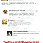 RT @KollywudCinema: Wow Stars Waiting for #Kaththi. Here tge reactions @Actor_Siddharth @Dhananjayang @actor_srikanth @anirudhofficial RT h…