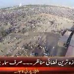 See the difference btw PPP 400 millions from all Pakistan and PTI 2000 Rupees jasla in FATA #SialkotShinesForPTI http://t.co/8sErZKWOP0