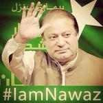 RT @AyatAliKhan: My Beloved Leader Nawaz Sharif. Aur Apka? #IamNawaz #BanARY #GetWellSoonIK http://t.co/zgZeGUY4ss