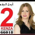 RT @bilalalarabi: وين فحولا و فحلات بلادي ! وينكم يا #بلاليون لازم الكل يصوت ل #KenzaMorsli يالله الكل يرفع العلام :) نحبكم http://t.co/UiPo15PntJ
