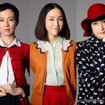 RT @eigacom: [映画ニュース] 麻生久美子、ドラマ初主演!ケラリーノ・サンドロヴィッチがシリーズ監督 http://t.co/Tw9z4OmTpi #映画 #eiga http://t.co/8TLUEXaV56