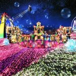 RT @fashionsnap: 「さがみ湖イルミリオン」関東最大規模で11月から開催。今年は500万球を装飾 http://t.co/dWqUiZsfPB http://t.co/wsf567CPqb