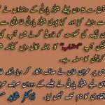 RT @ImranInc: Khan wins the hearts of Pakistanis yet again No compromise on accountability - IK #Respect #GoNawazGo #AzadiMarchPTI http://t.co/ZL4LHC4Aha