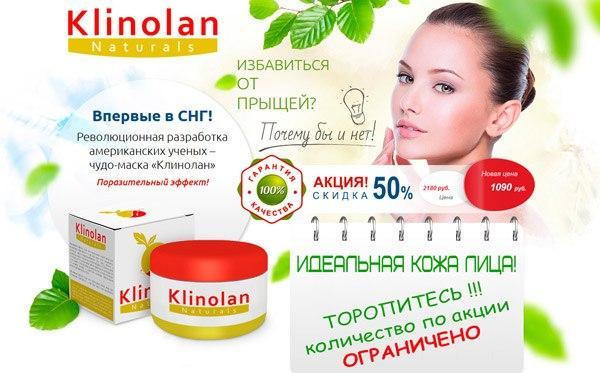Лечение прыщей соком чистотела,чистая кожа - красивая кожа масло чистотела для лица