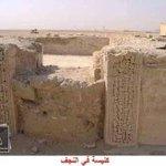 احدى بقايا أثار الكنائس في النجف ...يوجد في النجف اﻻشرف 26 كنيسة وهو الرقم اﻻعلى في جميع مدن العراق #العراق http://t.co/8qEVksRXSV