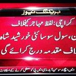 #GustakhERasool Khurshid Shah of PPP word #Mohajir is a respectable & dignified u were sleeping when V made #Pakistan http://t.co/3uZauUGWqH