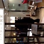 RT @comestachannel: 一瞬くせモンに見えた。 RT @TANITAofficial: タニタ食堂にくまモン来たんだけど http://t.co/Xyh3jjwt32