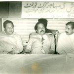 RT @MQMTelevision: #Mohajir Cricket Tournament by #MQM (~1988) #IamMohajir http://t.co/dgtM5dnRHJ