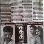 RT @AllYGirL85: #Kaththi Theatre list in Mlysia.. http://t.co/z8RtgcnlTn