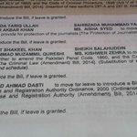 #MQMs @nkshakeel bajis bill on ammendments in PPC on cannabilism http://t.co/YCxrc1jYg5