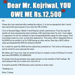 Youth writes a letter to AAP chief @ArvindKejriwal - Oneindia Hindi - http://t.co/tIKnbGaOwX #KejriwalFirSe http://t.co/YnZcyXjvp2