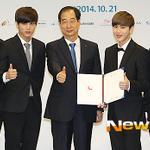 RT @kor_celebrities: EXO-K、「C-フェスティバル」の広報大使に任命(10/21) 2 http://t.co/m7qyGn2lq8