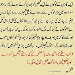 RT @CMPervaiz: Makes sense! #FreePakistanFromPMLN #GoNawazGo http://t.co/PBbwJ0Dr8z